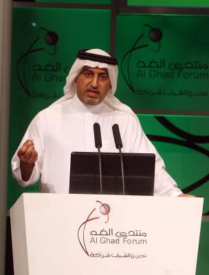 Hamad Al Ammari at Al Ghad Forum